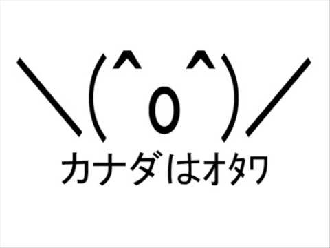 【東方アレンジ】オワタ\(^o^)/エイジア【人生オワタ】[猫]