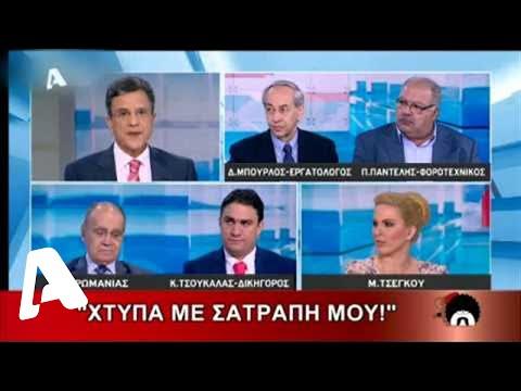 Ελληνοφρένεια τιβί 16-06-2015