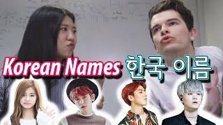 Now with English subtitles! / 한국어 자막을 영상에 추가하실 수 있어요!(Where I messed up) Guessing Korean Idol Age / 아이돌 나이 맞추기  - https://youtu.be/Sq5Vf-Le0ZE?list=PLjlkxMHp1pQH_CVvll08Gx302oyOc-WznSUBSCRIBE & Press the Bell! http://bit.ly/KpopSteveToday Subin-seonsengnim teachs me how to pronounce some korean idol names PROPERLY, due to KpopSteve not being able to do so last time...let's all learn together!DISCLAIMER: I do not own any of the music used in this video. All rights go to their respective owners. The music in this video is used for entertainment purposes only.Hey guys it's KpopSteve - 케이팝스티브 here, making videos about kpop, k-culture and myself. Join the chaos by subscribing, you will probably regret it.Twitter - https://twitter.com/kpopsteve Instagram - https://instagram.com/kpopsteve/ Facebook - https://www.facebook.com/kpopsteveuk Facebook Group - https://www.facebook.com/groups/kpopsteve Twitch - https://www.twitch.tv/kpopsteveSnapchat - kpopsteve