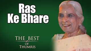 Download Lagu Ras Ke Bhare- Girija Devi ( Album: The Best of Thumris Volume 1 ) Mp3