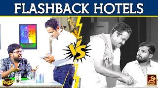 Nonton Hotels - Then vs Now | Flashback #7 | Blacksheep Film Subtitle Indonesia Streaming Movie Download