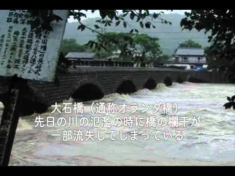 2012年7月13日 中津市 耶馬溪 青の洞門 山国川 またもや豪雨で...