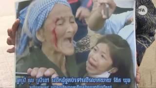 Khmer Travel - Khmer News Hot News 01 25 17