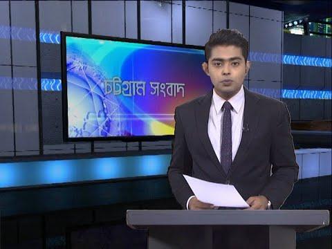 06 PM News || সন্ধ্যা ৬টার সংবাদ || 20 October 2020 || ETV News