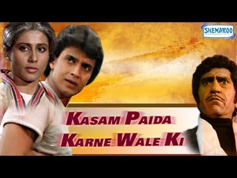 shemaroomovies - Watch Kasam Paida Karnewale Ki - Mithun Chakraborty & Smita Patil - Superhit Bollywood Movies - HQ. To watch more full length movies in high quality HQ log o...