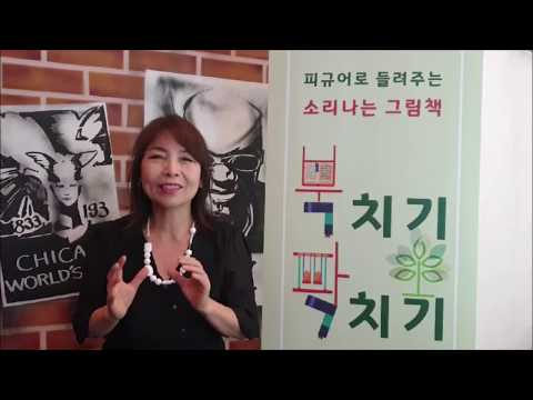 2019피규어뮤지엄W 어르신문화프로그램 참여자 소감영상