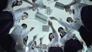 Nonton TAP Perfect Education - Official Trailer [HD / THAI SUB] Film Subtitle Indonesia Streaming Movie Download