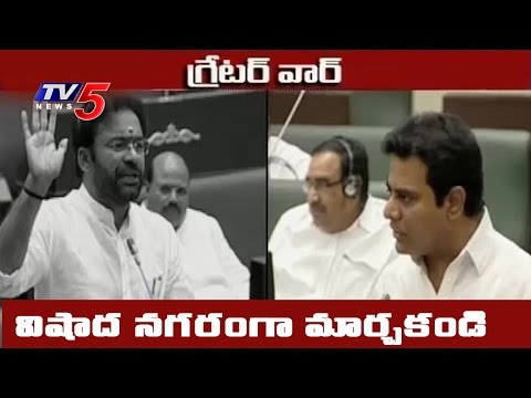 KTR Counters To Kishan Reddy Over Hyderabad Development | TS Assembly