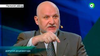 Степан Сулакшин на МТРК «МИР» в передаче «Дорогая дешевая еда»