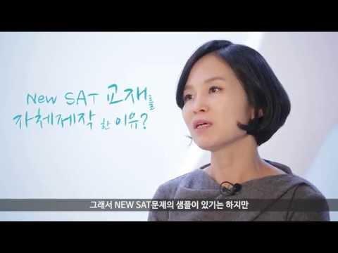 어학원 홍보영상