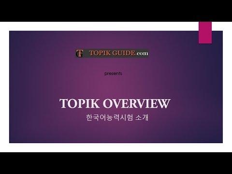 Video of TOPIK GUIDE