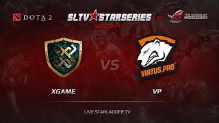 Virtus.Pro vs xGame.kz, game 1