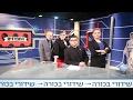 עונה 4 פרק 29