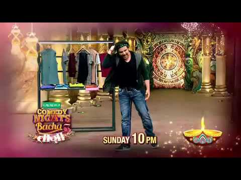 Comedy Nights Bachao Tazza: Sunday 10PM
