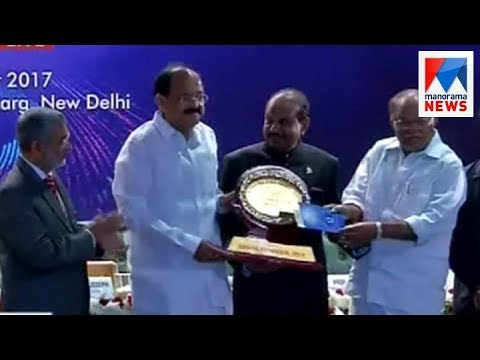 Video M A Yusuf Ali bags Krishna foundation award | Manorama News download in MP3, 3GP, MP4, WEBM, AVI, FLV January 2017