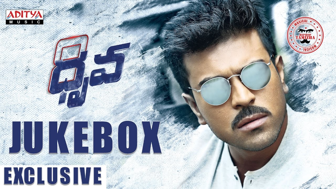 Ram Charan's Dhruva Movie Full Songs Jukebox