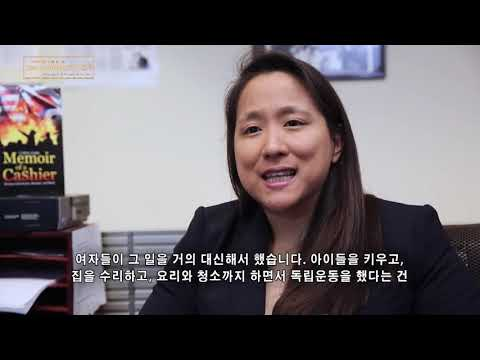 Footsteps of Korean Americans
