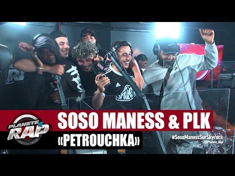 """Soso Maness """"Petrouchka"""" ft PLK et la danse de Fred 😂 #PlanèteRap"""