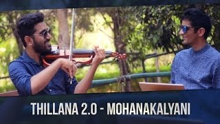 A Thillana is a rhythmic dance piece in the Carnatic music tradition. Here, we present Lalgudi Jayaraman's famous Mohanakalyani Thillana with a modern twist! Featuring Shravan Sridhar on the electric violin and Mahesh Raghvan on GeoShred and Vocals.Get the MP3 - http://bit.ly/mohanakalyaniAlso available on Apple Music, iTunes, Saavn, Google Play, Amazon and SpotifyCredits and Social Media Links:Mahesh Raghvan (Vocals, iPad (Geoshred) and Music/Video Production): Facebook - https://facebook.com/followingmaheshTwitter - https://twitter.com/followingmaheshMusic - http://www.carnaticmusicfusion.comShravan Sridhar (Violin)Facebook - https://facebook.com/nonviolinistTharun Joseph (Colour Grading)Vimeo - https://vimeo.com/tharunjosephSpecial Thanks to Chirag Bhatia (DOP) and Sairaj Raghavan.