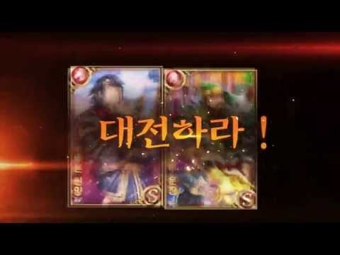 Video of 퍼즐삼국 for Kakao