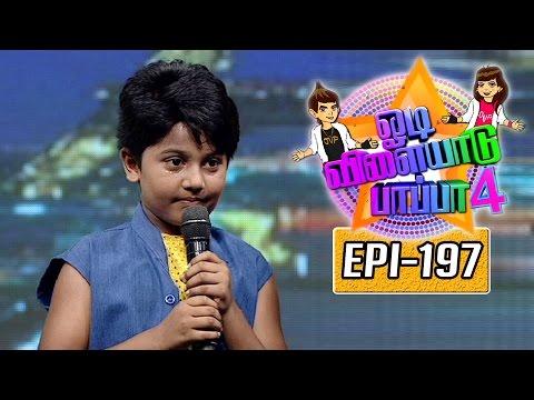 Odi-Vilayadu-Pappa-Season-4-Epi-197-Navaneeth-19-05-2016