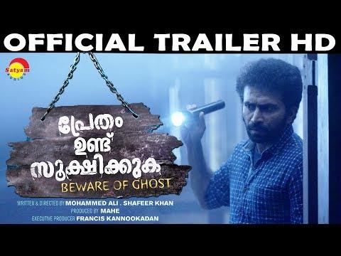Pretham Undu Sookshikkuka Official Trailer HD | Shine Tom Chacko | New Malayalam Film