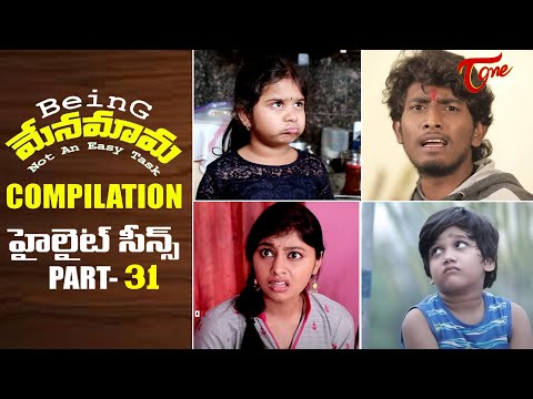 Best of Being Menamama | Telugu Comedy Web Series | Highlight Scenes Vol #31 | Ram Patas | TeluguOne
