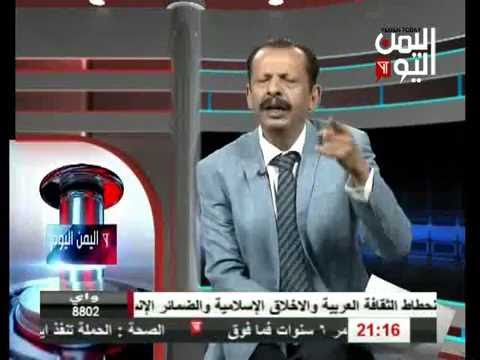 اليمن اليوم 31 5 2016