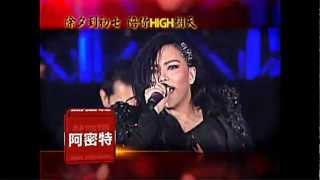 歡樂台新春特別節目 - YouTube