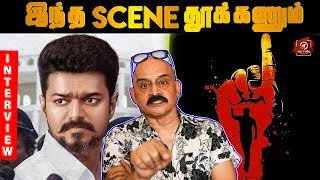 Video SARKAR ல இந்த Scene தூக்கணும் -  Exclusive Interview With Bosskey | Thalapathy | Vijay | ARM | ARR MP3, 3GP, MP4, WEBM, AVI, FLV November 2018