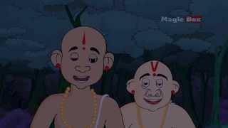 Paramartha Guru In Tamil - Animated Short Stories - Episode 04