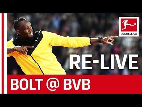 Usain Bolt at Borussia Dortmund Training ⚽ - Full Length (видео)