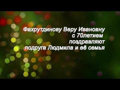 """Программа """"Примите поздравление"""" от 05.02.21."""