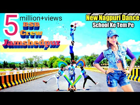 NEW HD NAGPURI SADRI DANCE VIDEO 2018😍School Ke Tem Pe🏢BSB Crew Jamshedpur😎Santosh Daswali