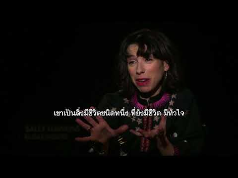 The Shape of Water - An Ancient Force Featurette (ซับไทย)