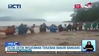 Video [Video Amatir] Detik-detik Evakuasi Wisatawan Terjebak Banjir Bandang di Banyuwangi - SIS 22/03 MP3, 3GP, MP4, WEBM, AVI, FLV Maret 2019