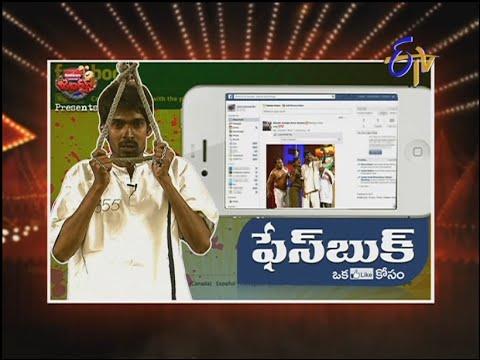 4th - WATCH LATEST: Dhee Juniors :http://bit.ly/1zXQOMF Jhummandi Naadam :http://bit.ly/1vMD7yi Padutha Theeyaga :http://bit.ly/1FMJzv0 Soundaryalahari :http://bit...