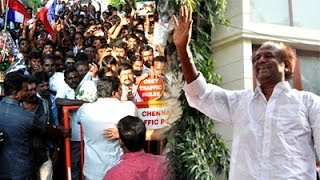 Rajini Fans Crownd In Bangalor.