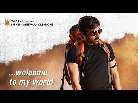 raja the great new telgu movie odia DUbbed 2017