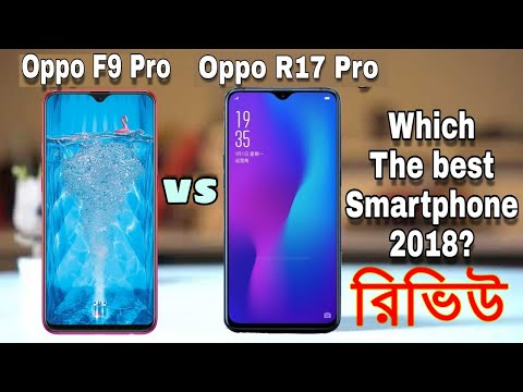 Oppo R17 Pro Hands On Review In Bangla