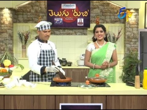 Telugu Ruchi | 10th November 2017 | Full Episode