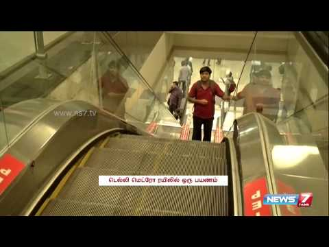 Delhi Metro  a boon to the Delhieties