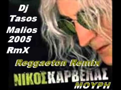 Nikos Karvelas-Mouri (Reggaeton Remix Dj Tasos Malios 2005) (видео)
