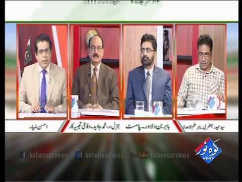 Pakistan Ki Awaaz 26 10 2016