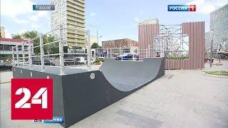 """В Москве стартует фестиваль """"Снова в школу"""""""
