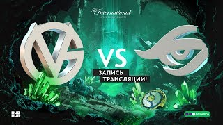 VG vs Secret, The International 2018, game 1