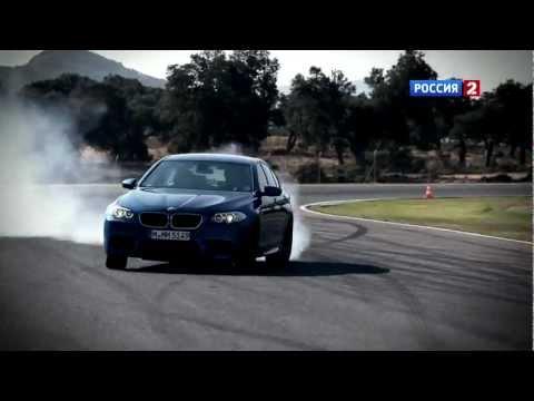 BMW M5 Тест-драйв BMW M5 2012 // АвтоВести 28