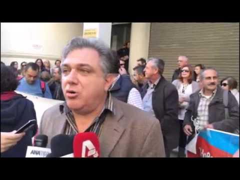 Διαμαρτυρία έξω από το υπουργείο Υγείας εργαζόμενων στον Ευαγγελισμό και το Αττικόν
