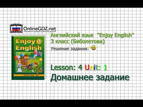 Гдз решебник английский язык 8 класс spotlight е ваулина