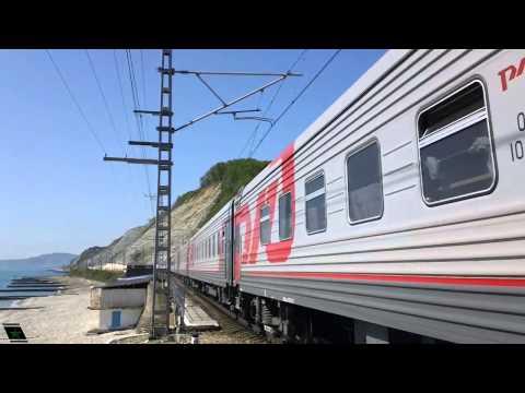 обладают поезд спб туапсе отзывы стройного